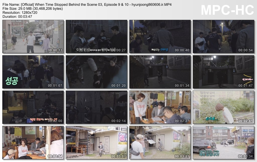 Official] When Time Stopped Behind the Scene 03, Episode 9 & 10 - hyunjoong860606.ir]